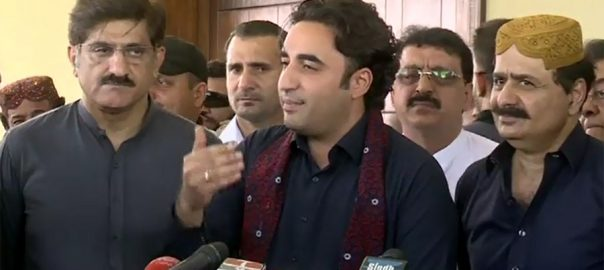 Govt, blackmail, opposition, registering, cases, Bilawal Bhutto