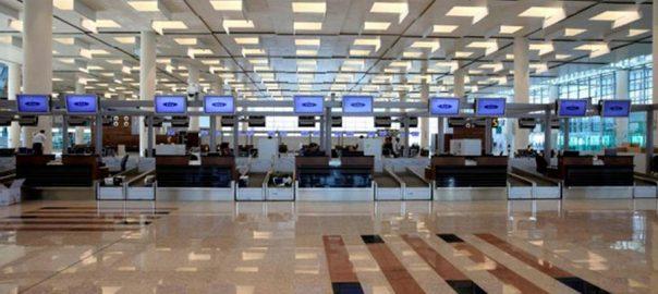 CAA civial aviation authority Doha airport passengers Qatar Airline Qatar Airlines Pakistanis stranded in Doha coronavirus