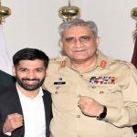 COAS Muhammad Waseem Pakistani boxer ISPR Army Chief congratules