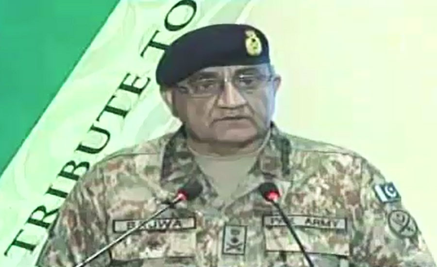 Kashmir is incomplete agenda in completion of Pakistan: COAS