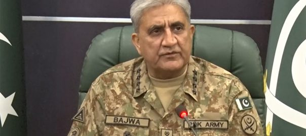 COAS, Qamar Bajwa, promotes, 36 brigadiers, rank, major general
