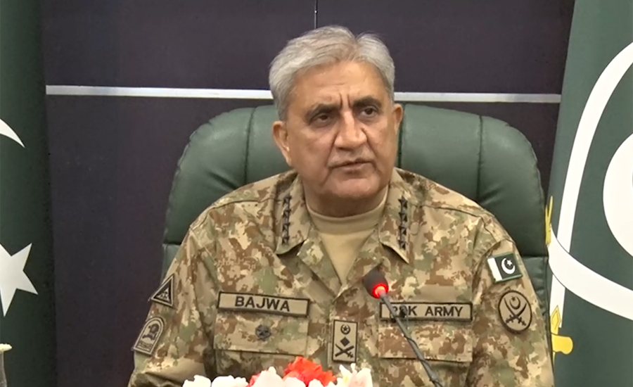 COAS Qamar Bajwa expresses condolences over loss of lives in Turkey earthquake