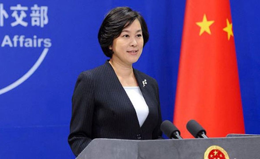 China asks Pakistan, India to resolve Kashmir issue through dialogue