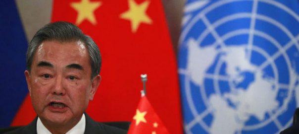US products China beijing buy trade China US trade