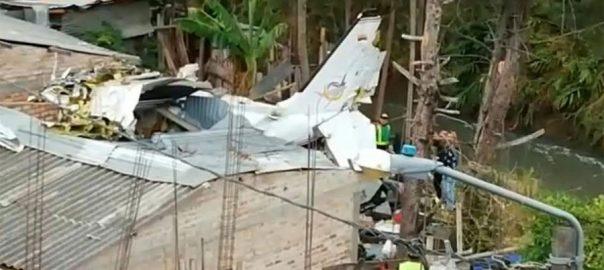 Colombian-plane-crash