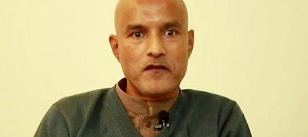 Kulbhushan Jadhav Indian spy convicted spy