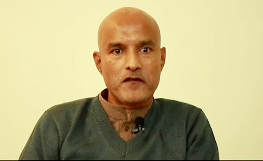 Pakistan grants consular access to Indian spy Jadhav