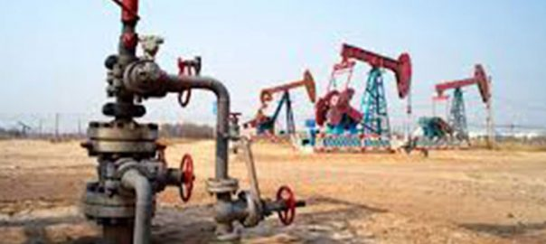Oil crude crude oil oil gas Kohat OGDCL Oil and Gas Development Company