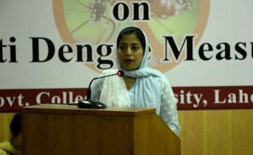 Punjab CM, Buzdar, approves, removal, Lahore DC, Saleha Saeed