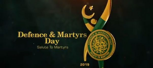 Defence Day Defence Day promo martyrs ISPR Maj Gen Asif Ghafoor Benzir Bhutto Pakistan Army