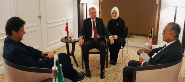 English Channel BBC type Pakistan Malaysia Turkey Erdogan Azad Jammu Kashmir Prime mInister Imran Khan PM