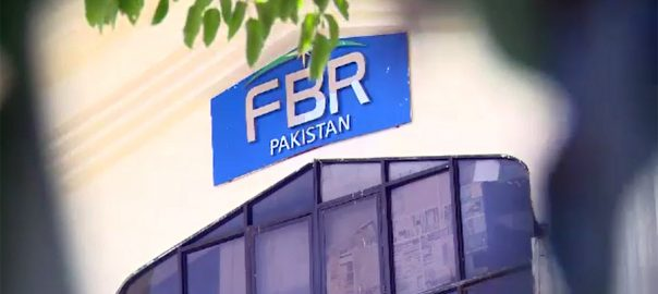 FBR, extends, date, filing, income tax, returns, Oct 31