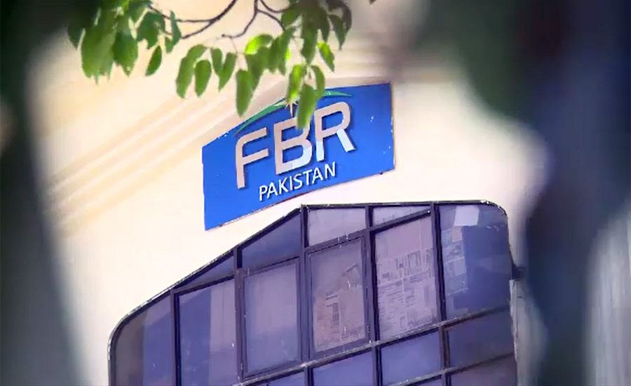 FBR extends date for filing income tax returns till Oct 31