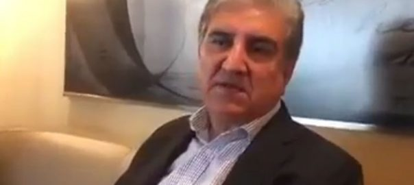 Indian atrocities FM FM Qureshi shah mehmood Qureshi Islamabad march. Shah mehmood qureshi getting exposed Indian occupied Kashmir IoK