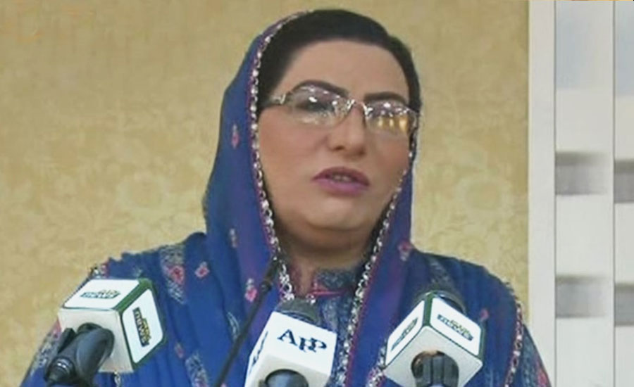PM raised head of whole nation with proud: Firdous