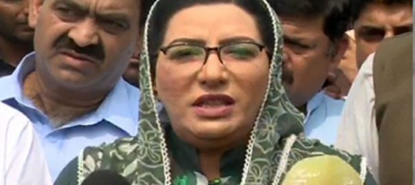 quake victims firdous Ashiq Awan special assistant Mirpur earthquake injured dead