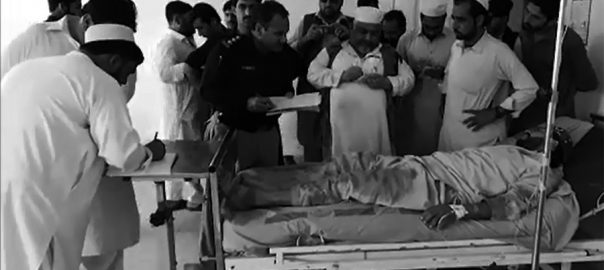 killed, wounded, firing, passenger, coach, Hangu