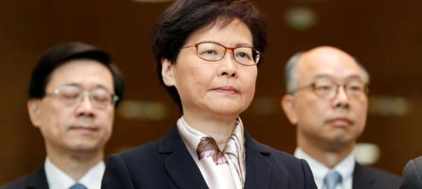 Hong Kong leader Carrie Lam Chief Executive