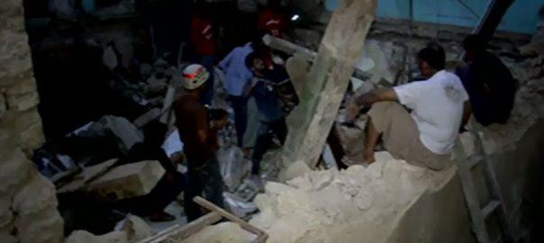 house husban wife dead chldren Machi Miani Market