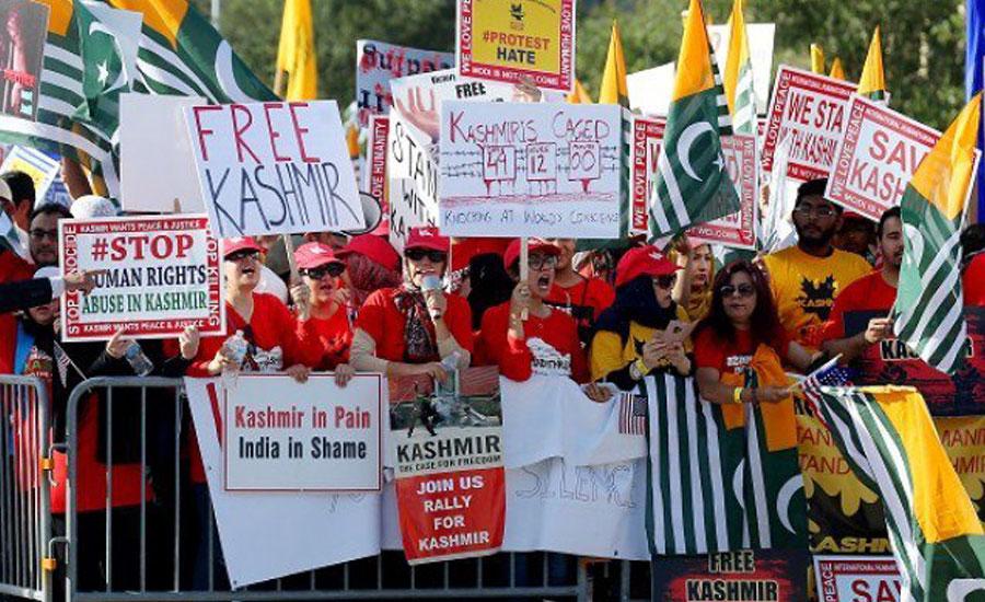 'Modi is a terrorist', 'Free Kashmir' slogans raised in Houstan