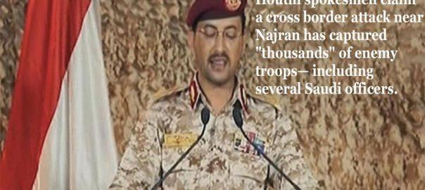 Houthis-SA