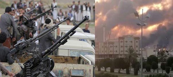Houthis-Saudis-1