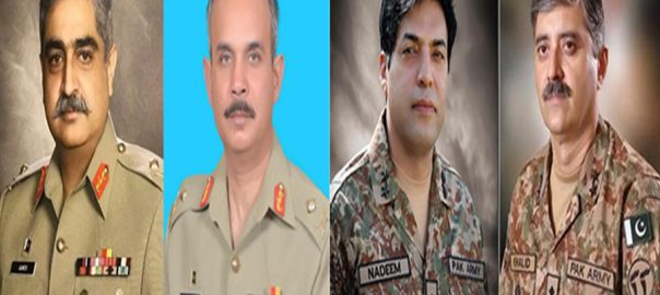 Four, Pak Army, major generals, promoted, rank, lieutenant general
