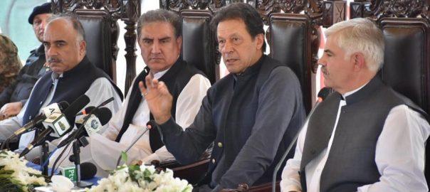 Imran Khan, Torkham