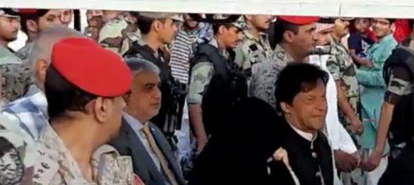 Prime Minister, Imran Khan, respect, Roza-e-Rasool (PBUH)