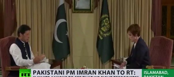 PM Imran Khan, world powers, play, role, resolve, Kashmir issue