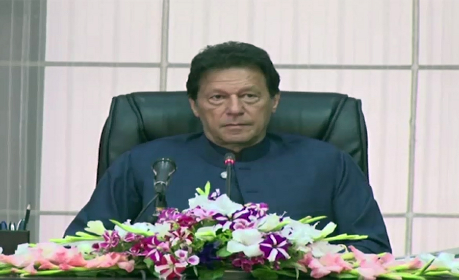 Pakistan, continue, support, Kashmiris, forum, PM Imran Khan