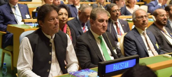 Prime Minister, Imran Khan, attends, opening session, UNGA debate