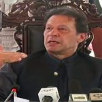 Central Asian states, benefit, Torkham Border System, PM, Imran Khan, NRO