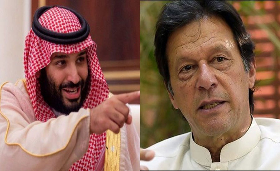 Imran-and-MBS