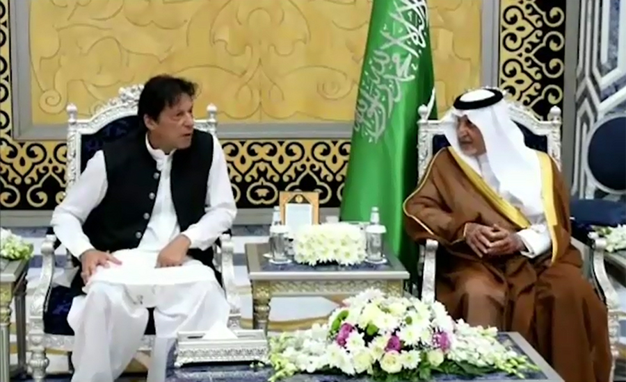 Prime Minister, Imran Khan, reaches, Jeddah, two-day, visit