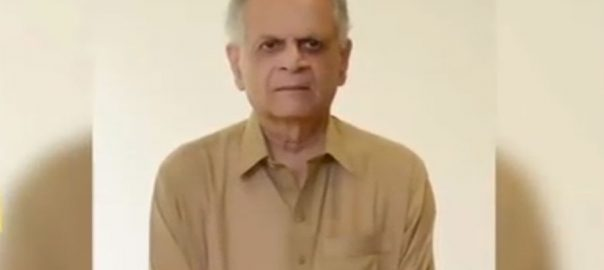 Iqbal Z Ahmed, NAB, LNG scandal,