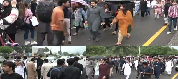 Students protest Islamabad Bahria University Bahria University student