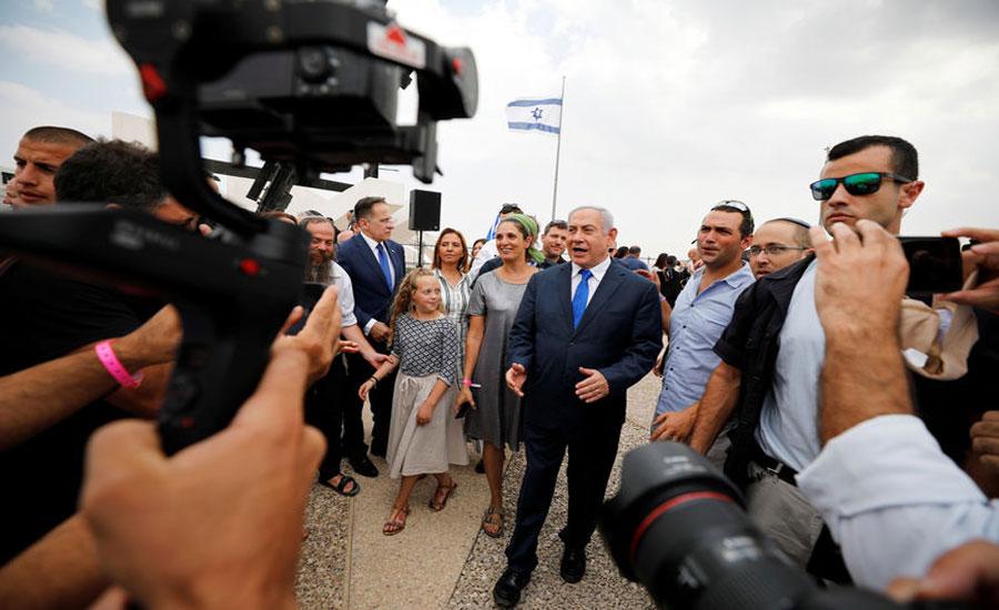 Israel-Jordan-settlement