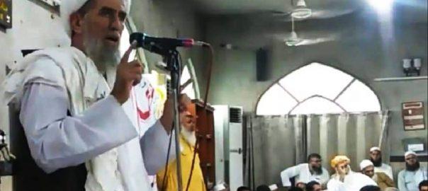 Maulana Hanif JUI-F Chaman blast Quetta