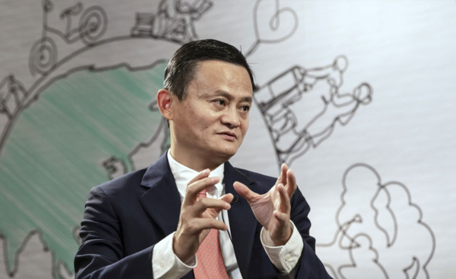 Jack Ma ali baba chairman Alibaba's chairman Chinese executive