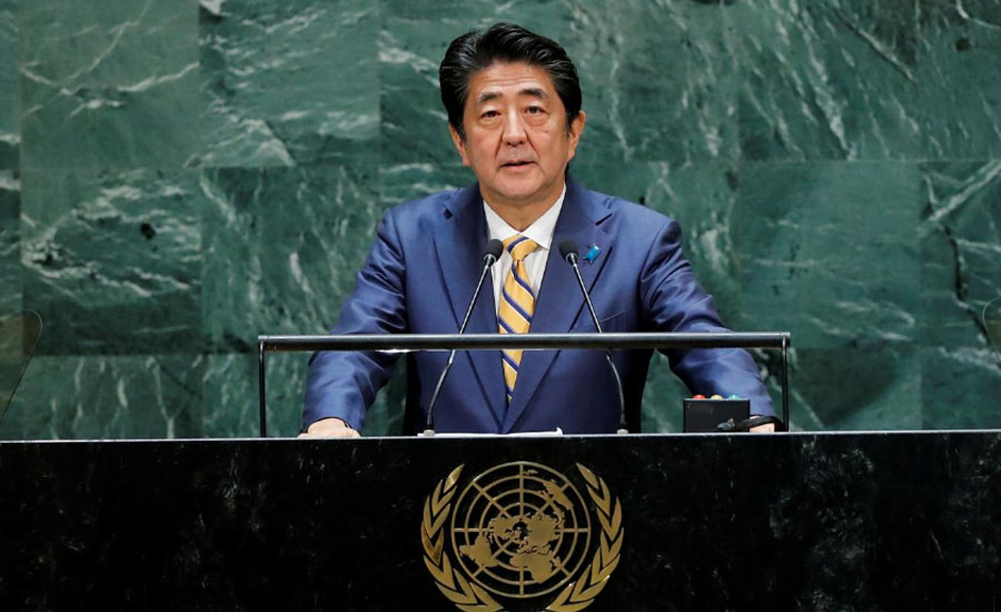 Japan's Abe urges Iran to take actions that are grounded in wisdom