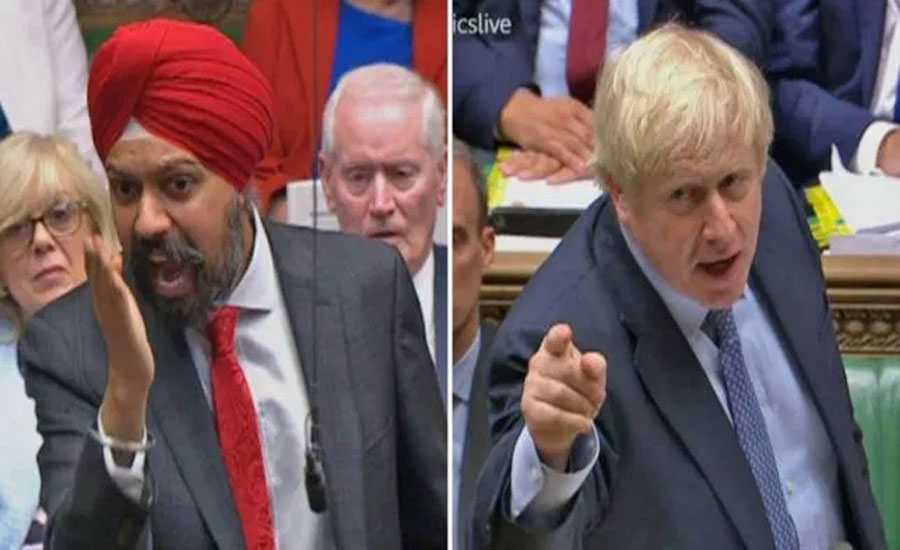 MP Tanmanjeet Singh asks Johnson for apology over racist 'burqa' remarks