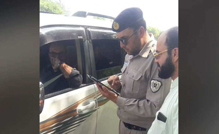 KP's finance minister issued fine ticket for violating speed limit on Motorway