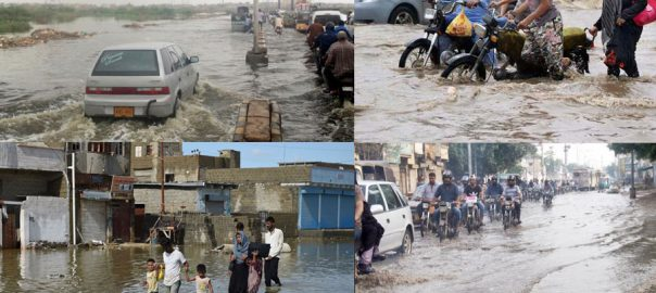 rain Karachi traffic monsoon