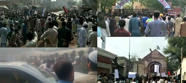 Chunian Protestors murder of 3 children Chunian police station Kasur sexually assaulted IGP Arif Nawaz surround MPA PML-N MPA