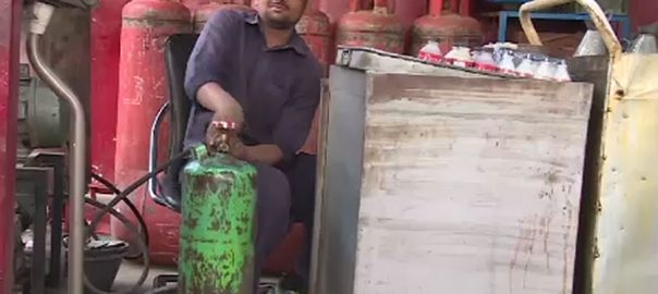 LPG prices Pakistan Iran Border coronavirusLPG gas prices OGRA liquefied petroleum gas
