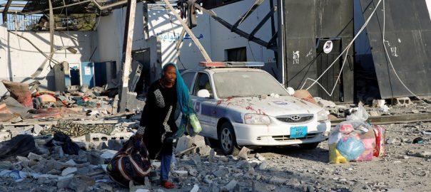 US, air strike, 17, southern, Libya