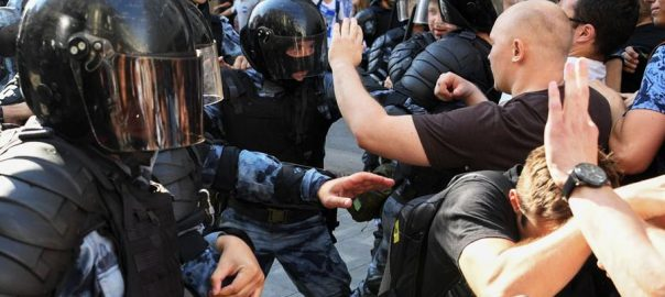 Kremlin Moscow Moscow city loses protest moscow election cowardice