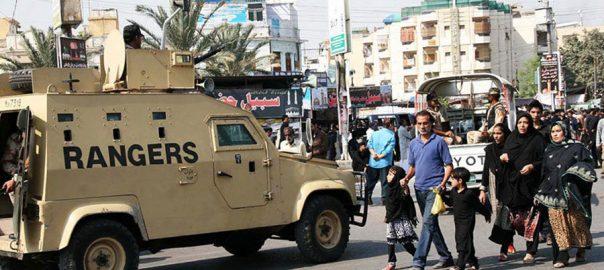 Foolproof security Muharram Ashura police Karachi lahore