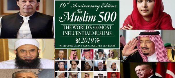 influential, PM imran khan Malala Yousafzai Tayyib Erdogan Umer saif Mualana Tariq jameel